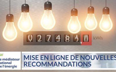 Info consommation / énergie : mise en ligne de nouvelles recommandations
