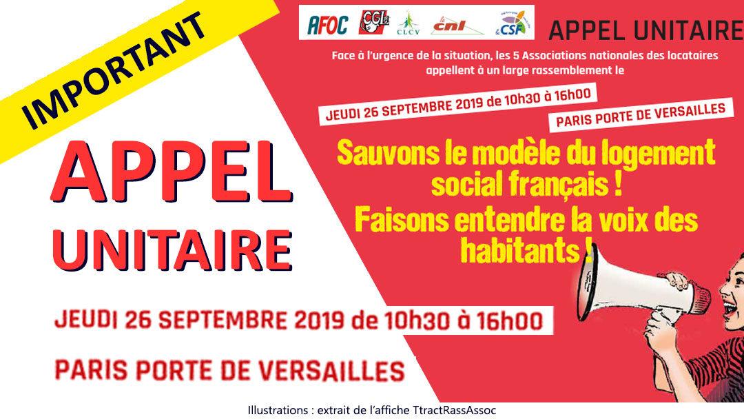 Congrès HLM : Inscrivez vous pour visiter le stand CLCV et mobilisez vous pour la manifestation des 5 associations de locataires du jeudi 26 septembre 2019, Paris Porte de Versailles. Et « signez la pétition pour protéger le logement social et les APL »